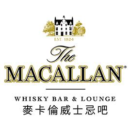 Macallan Whisky Bar & Lounge